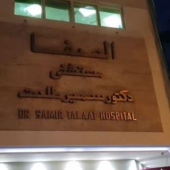 شاهد.. توافد أقارب سمير غانم للمستشفى لاستلام جثمانه
