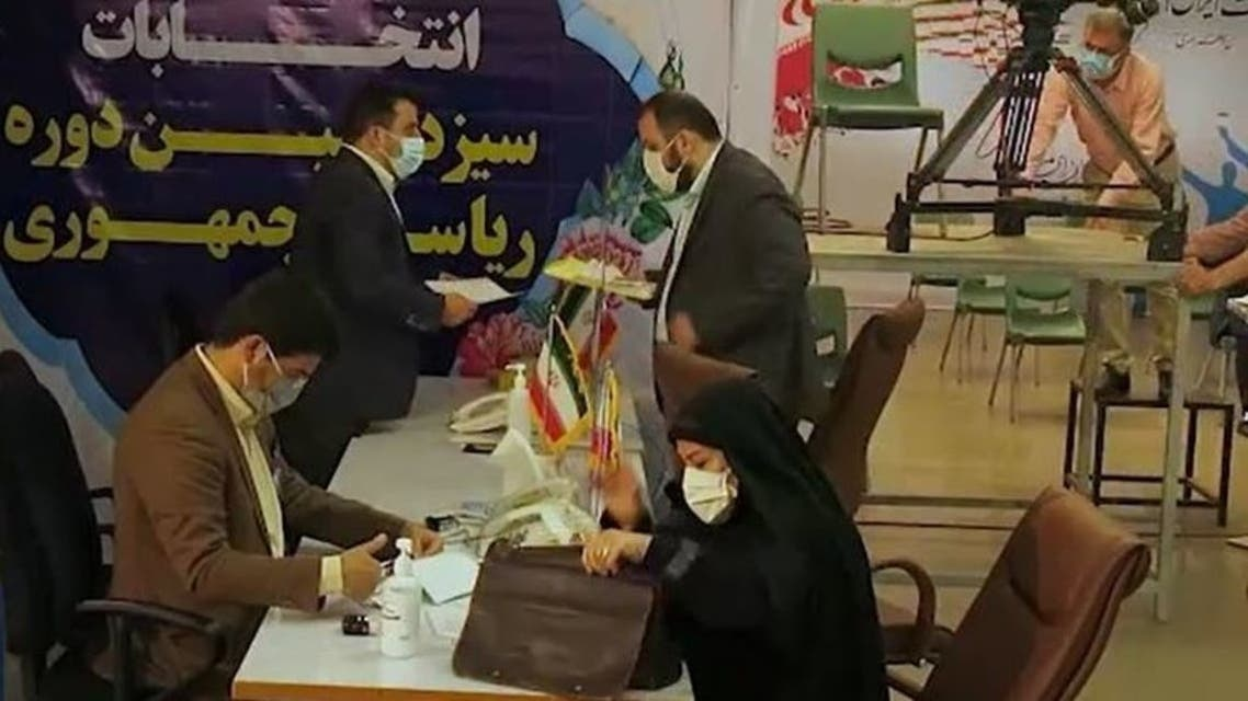 Who are the six Iranian presidential candidates on the US blacklist?