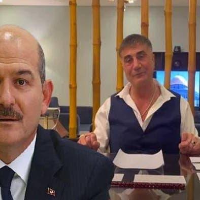 """بدأت منذ عقود وانتهت باتهامات على """"يوتيوب"""".. علاقة زعيم مافيا بوزير الداخلية التركي"""