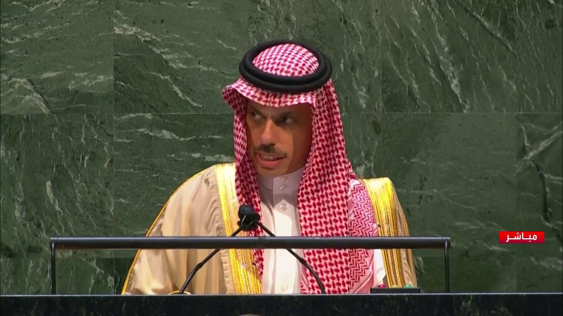 سخنرانی شاهزاده فیصل بن فرحان در مجمع عمومی سازمان ملل