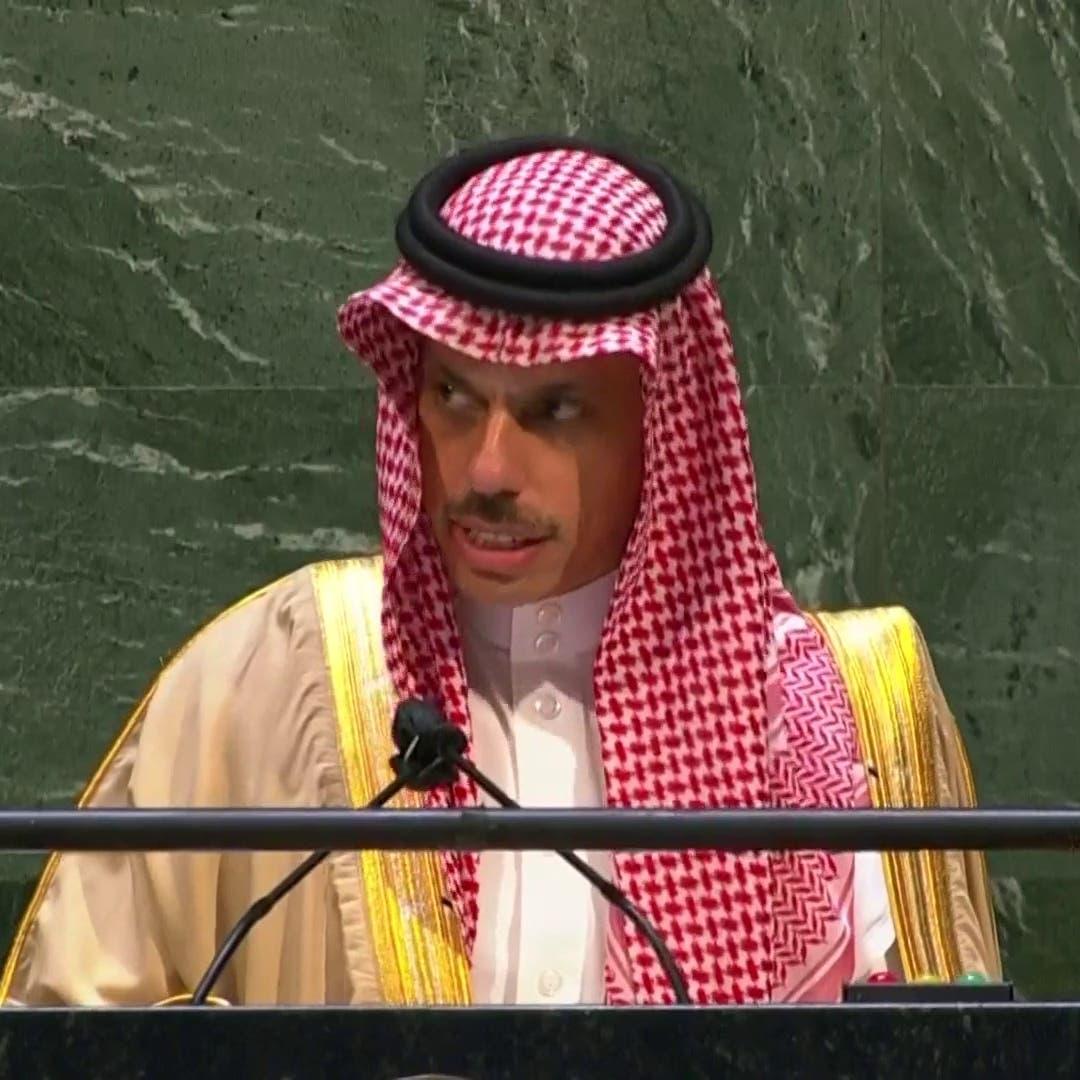 Saudi Arabia rejects Israeli measures in occupied Palestinian territories: FM