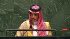 سعودی عرب مقبوضہ فلسطین میں اسرائیل کے اقدامات کو مسترد کرتا ہے: وزیرخارجہ