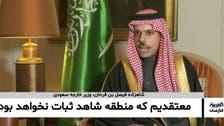 فيصل بن فرحان: کشورهای منطقه باید سر میز مذاکرات وین باشند