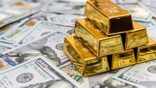 الذهب يتراجع مع تقدم الدولار وعوائد السندات الأميركية