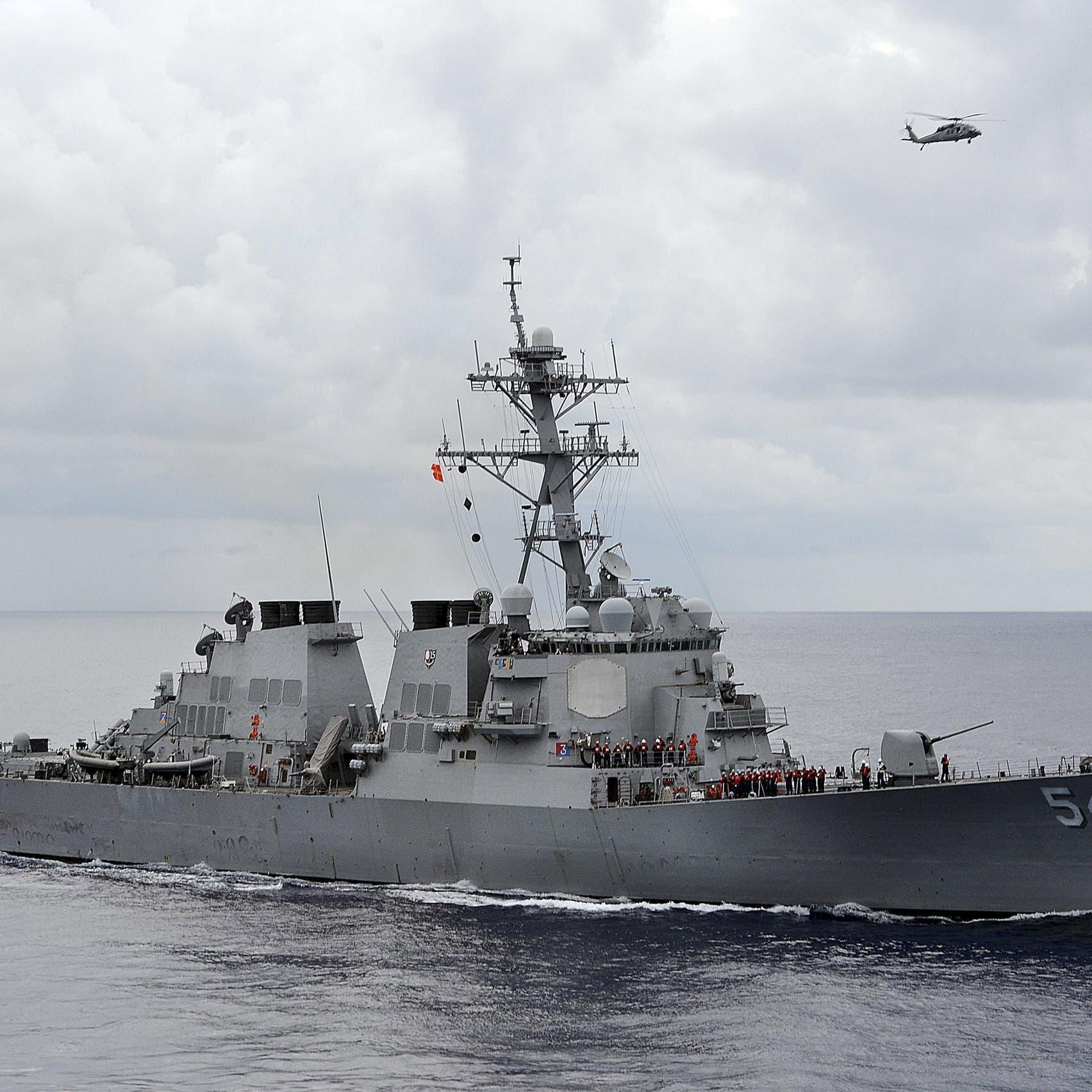 سفينة حربية أميركية تبحر بمنطقة متنازع عليها وتثير غضب الصين