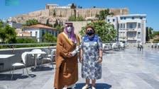 New era for Saudi Arabia, Greek relations with closer cultural partnership