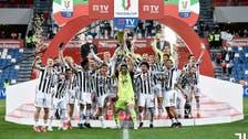 یوونتوس فاتح جام حذفی ایتالیا شد