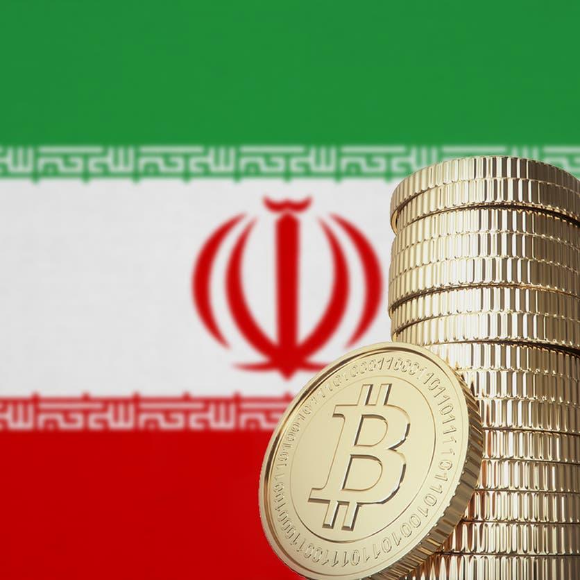 أزمة الظلام تتفاقم.. إيران تحظر تعدين العملات المشفرة