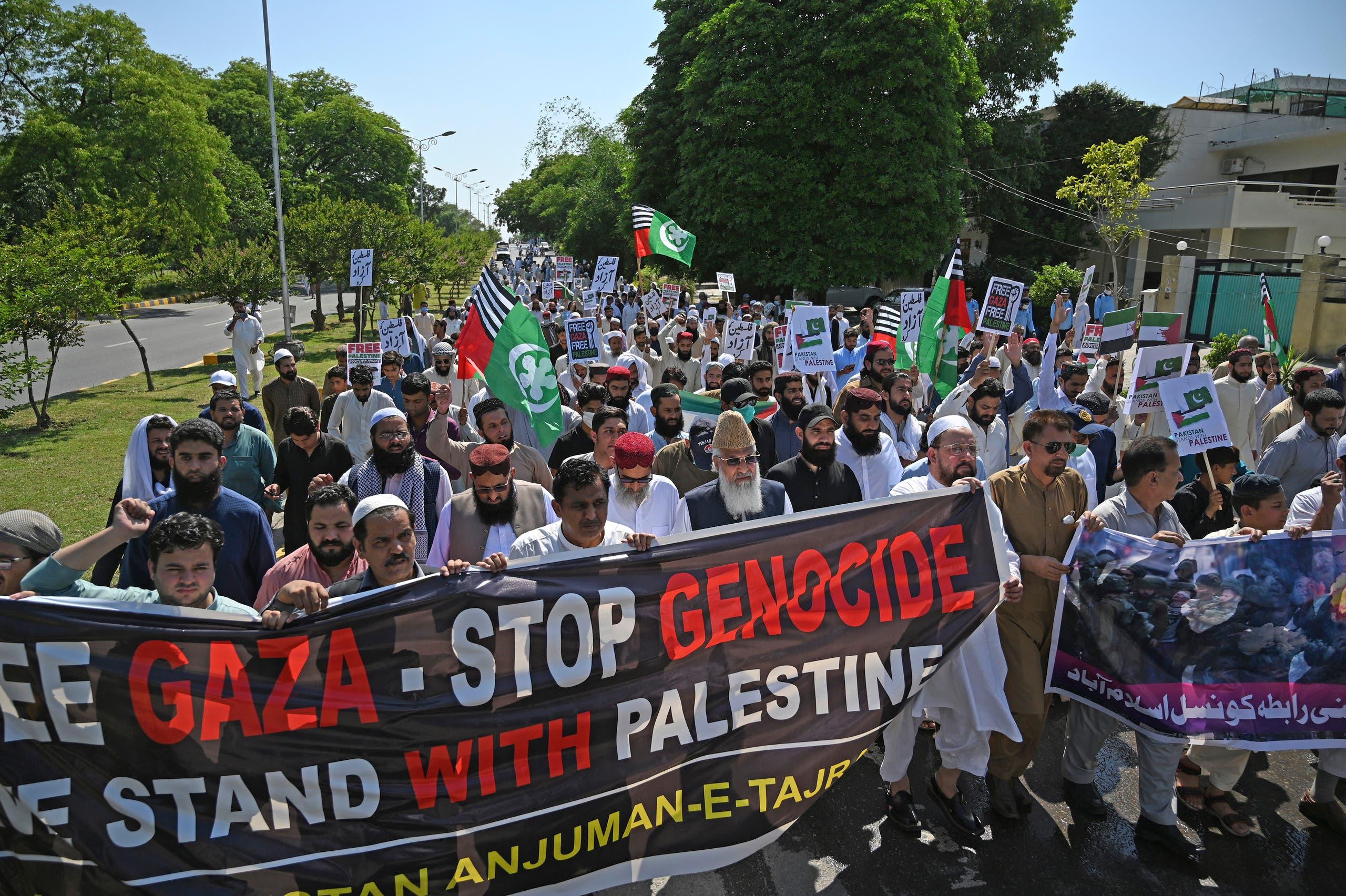 مسيرة تضامن مع الفلسطينيين اليوم في اسلام اباد