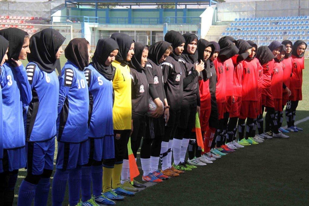 من أفغانستان
