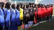 رقابتهای لیگ برتر فوتبال دختران کابل از سر گرفته میشود