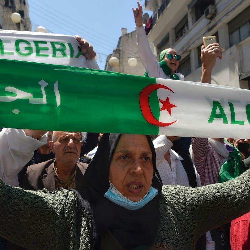 Algerian human rights activist Fatiha Briki detained: Family