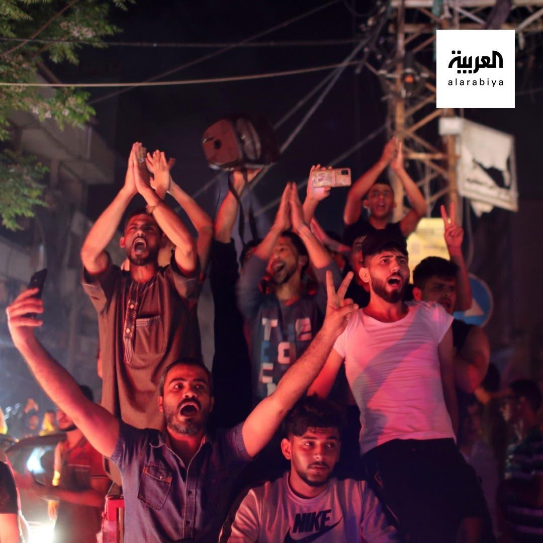 Celebraciones en Gaza tras el alto el fuego