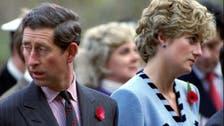 Ex-BBC head quits gallery job amid Princess Diana interview fallout