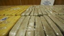 رومانی یک محموله 1500 کیلویی موادر مخدر از مبدا ایران را کشف و ضبط کرد