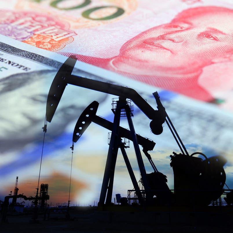 الصين تحكم سيطرتها على السوق.. أكبر مستوردٍ عالمي يبتلع مزيداً من النفط