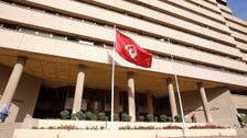 """المركزي التونسي يخشى """"سيناريو فنزويلا"""".. """"لابديللاتفاق مع صندوق النقد"""""""
