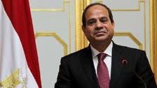 السیسی: بایدن قادر است مشکلات منطقه را بهصورت ریشهای حل کند