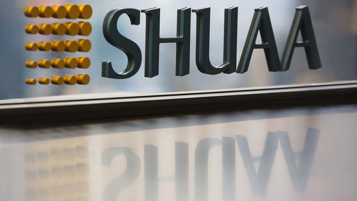 Shuaa Capital