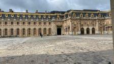 العربیہ ڈاٹ نیٹ کی ٹیم کا فرانس کے تاریخی 'ویغسائی محل' محل کا وزٹ