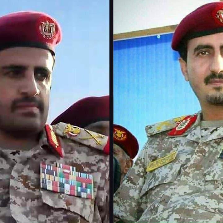 يقودان هجوم مأرب.. من هما القياديان الحوثيان المعاقبان أميركياً؟