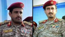 آمریکا دو فرمانده برجسته نظامی حوثیها را تحریم کرد