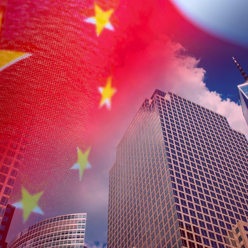 أزمة الطاقة في الصين تضع الاقتصاد العالمي في حالة تأهب قصوى