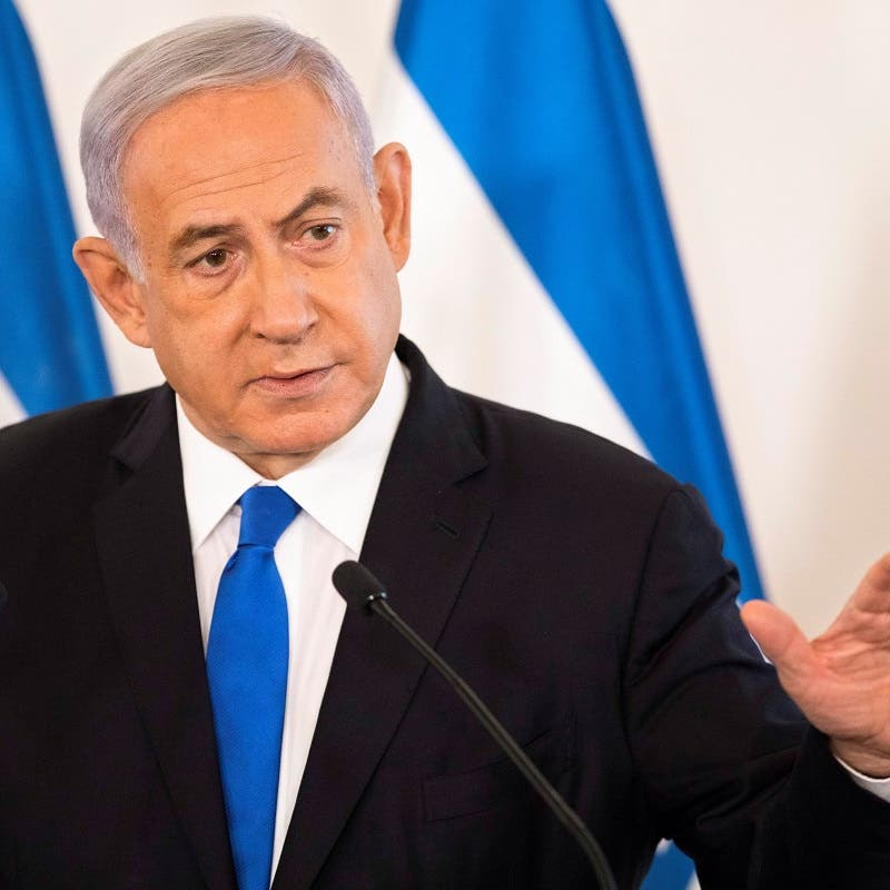 Netanyahu: Israel's response will be very powerful if Hamas breaks ceasefire