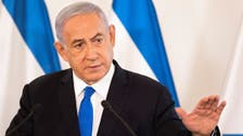 Netanyahu may face imminent end to long run as Israel's leader