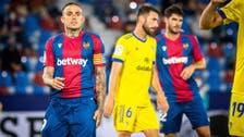 تعادل ليفانتي مع قادش في آخر جولات الدوري الإسباني