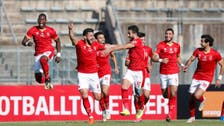 الأهلي المصري يتأهل إلى نصف نهائي أبطال أفريقيا