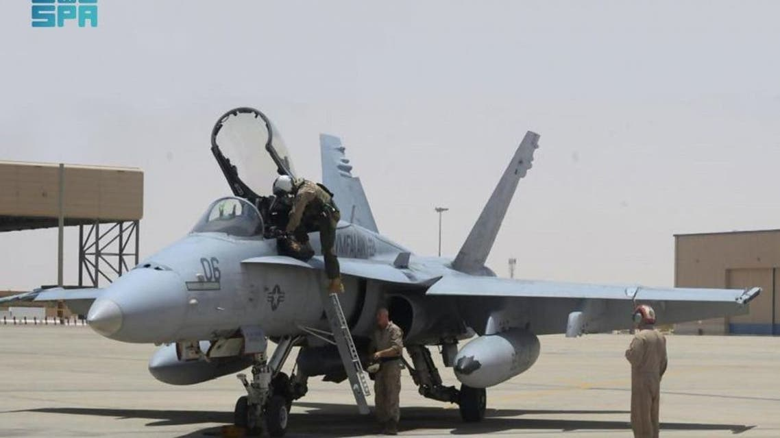 The Royal Saudi Air Force and the US Air Force concluded the joint military exercise called the Desert Mirage III. (SPA)