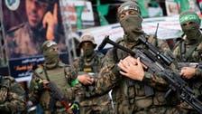 Israel defense ministry wants Gaza aid to bypass Hamas