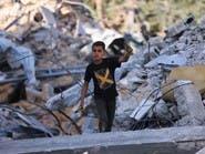 الأمم المتحدة: المواطنون في غزة تحملوا معاناة قاسية