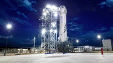 مقعد على رحلة للفضاء بـ 2.2 مليون دولار.. والسعر يتزايد