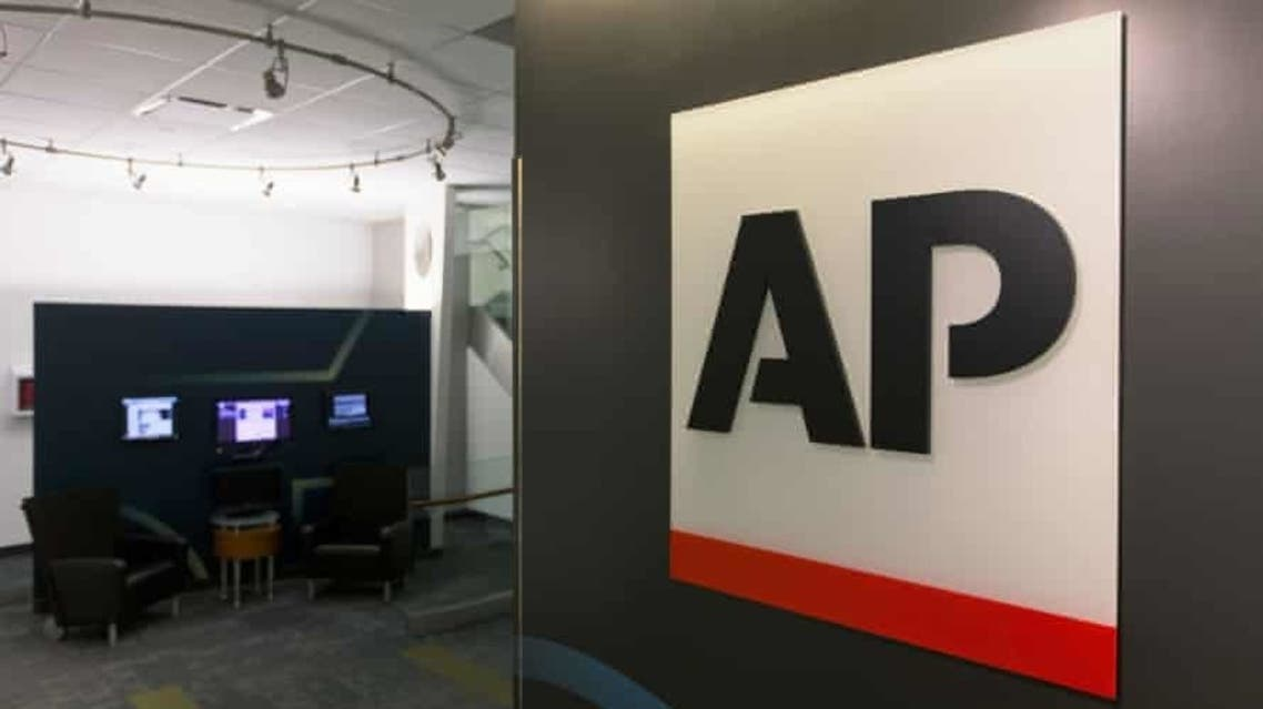 A logo for The Associated Press is seen at its headquarters in New York on Tuesday, April 26, 2016. (AP)
