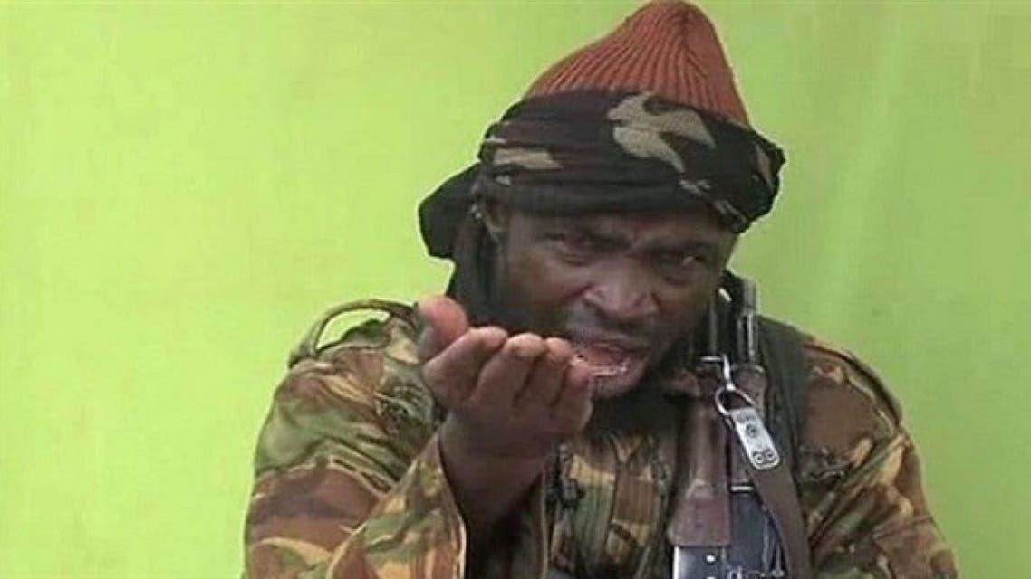 زعيم بوكو حرام أبو بكر شكوى