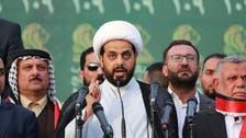 عملکرد و گفتمان احزاب اسلام سیاسی درعراق در مقایسه با رژیم بعث