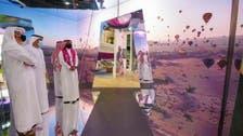 سعودی عرب کے سیاحتی مقامات عالمی فورمز میں شامل
