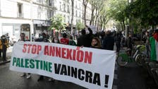 Thousands march in France in support of Palestinians