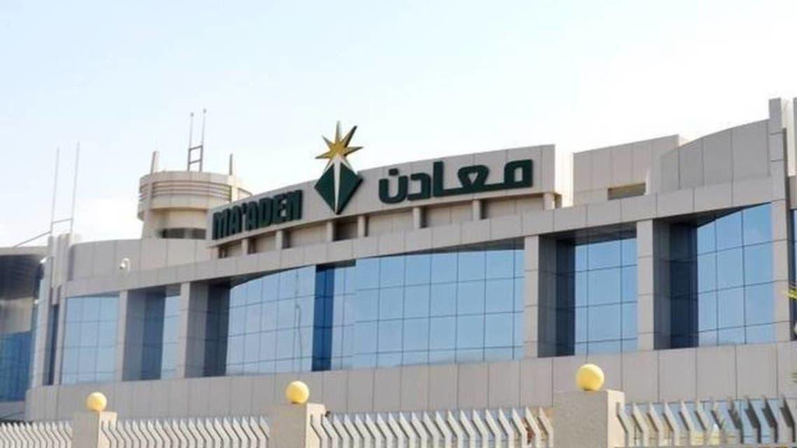 شركة التعدين العربية السعودية معادن