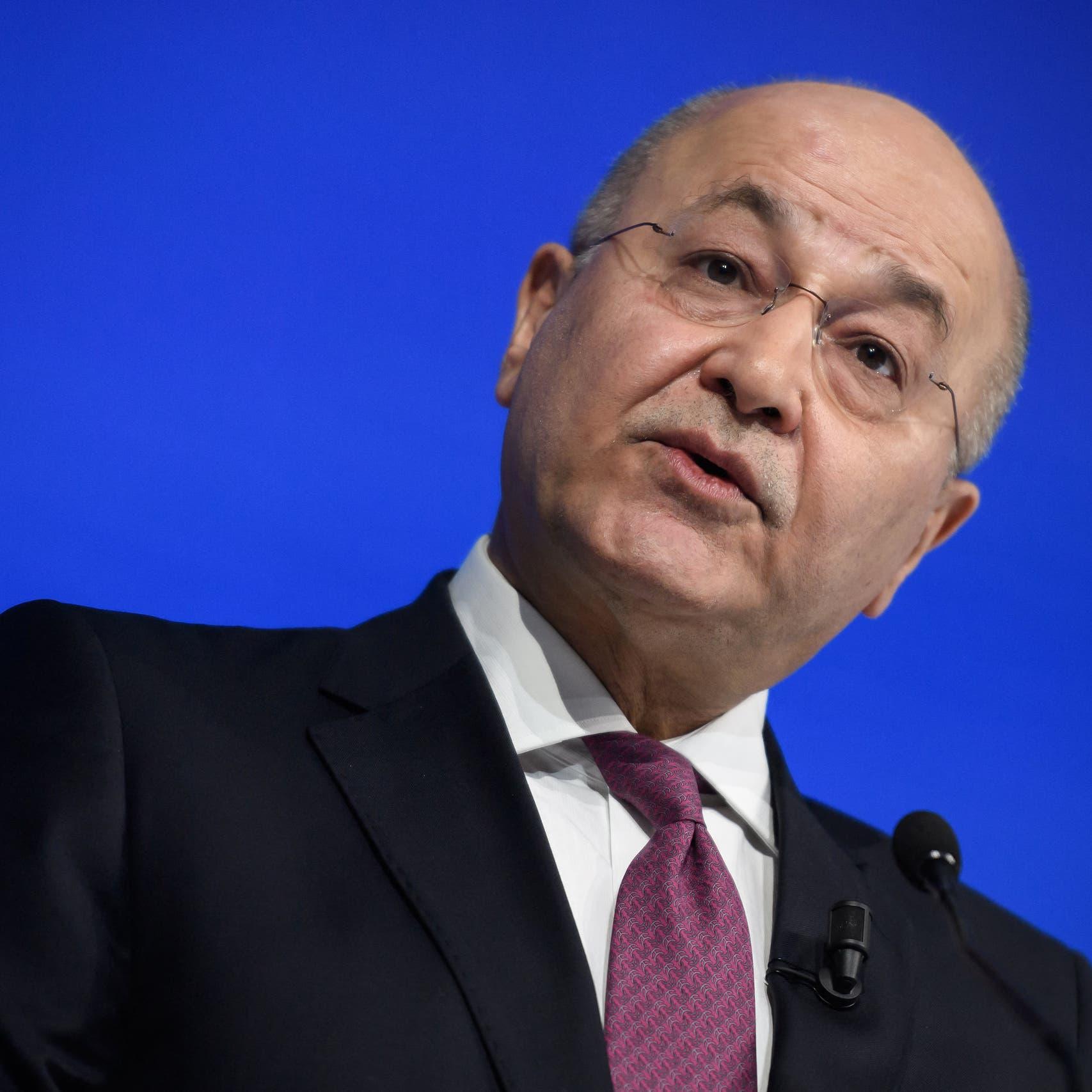 رئيس العراق بتصريح صادم: الفساد كبدنا مليارات الدولارات
