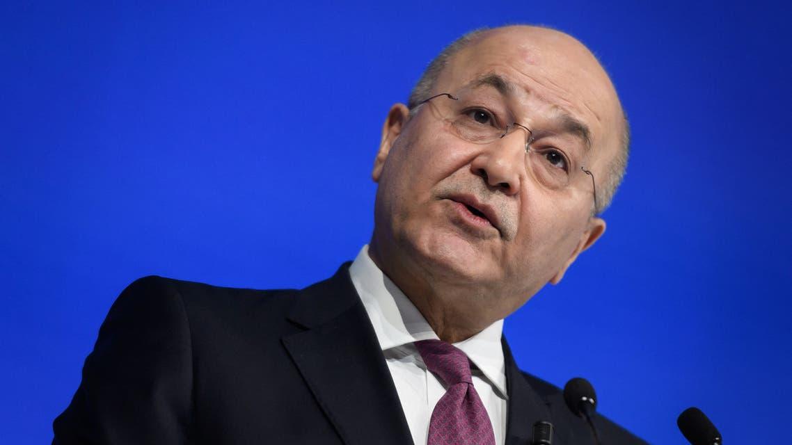 الرئيس العراقي برهم صالح (فرانس برس)