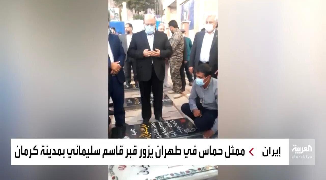 ممثل حماس يزور قبر سليماني