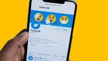 علامة تويتر الزرقاء.. هكذا تحصل عليها ببساطة!