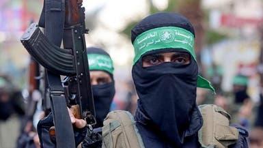 النواب الأميركي يطرح مشروع قانون يحد من تمويل حماس