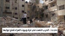 اقوام متحدہ کی سلامتی کونسل کا غزہ میں جنگ بندی کی مکمل پاسداری پر زور