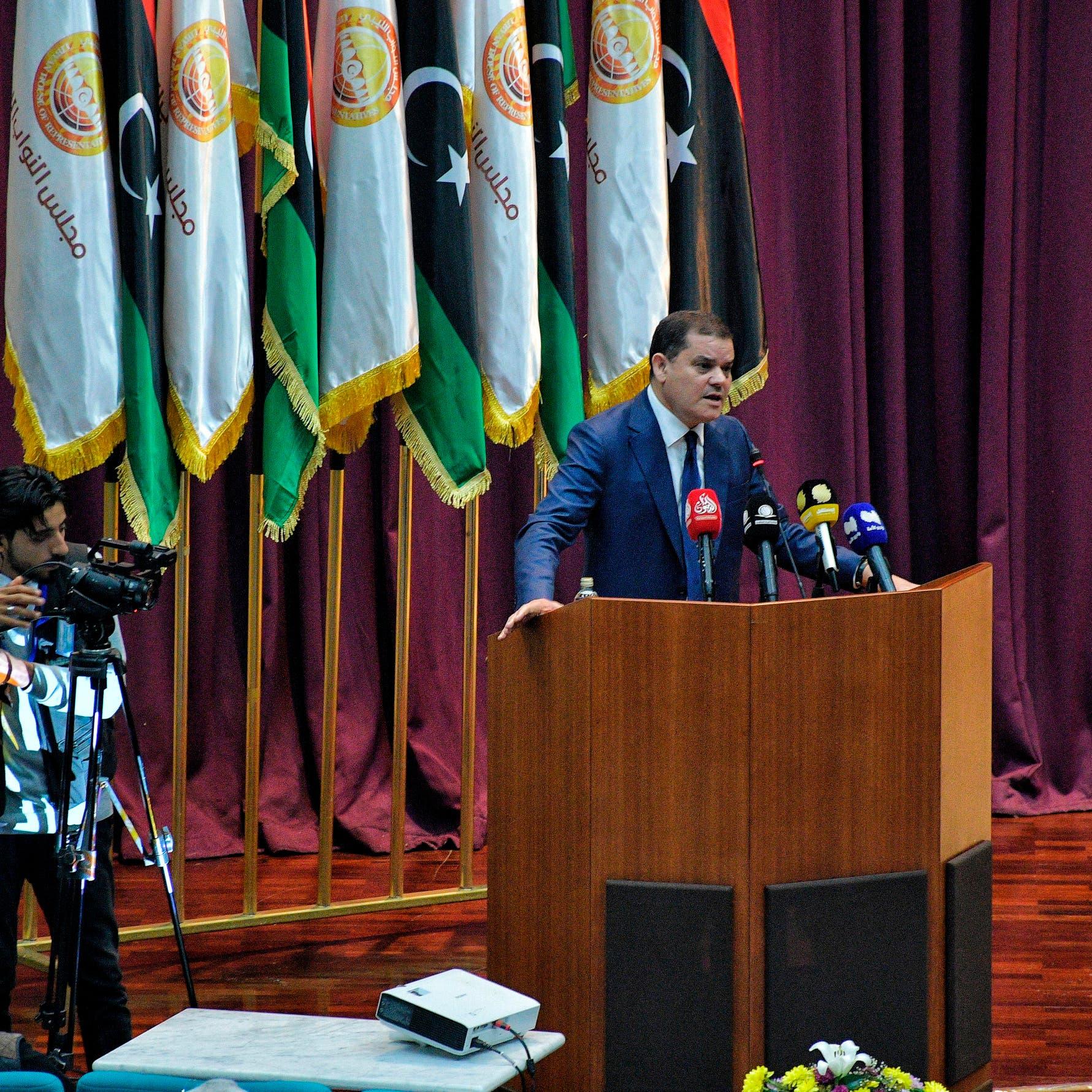 على وقع التوتر.. برلمان ليبيا يؤجل مساءلة الحكومة