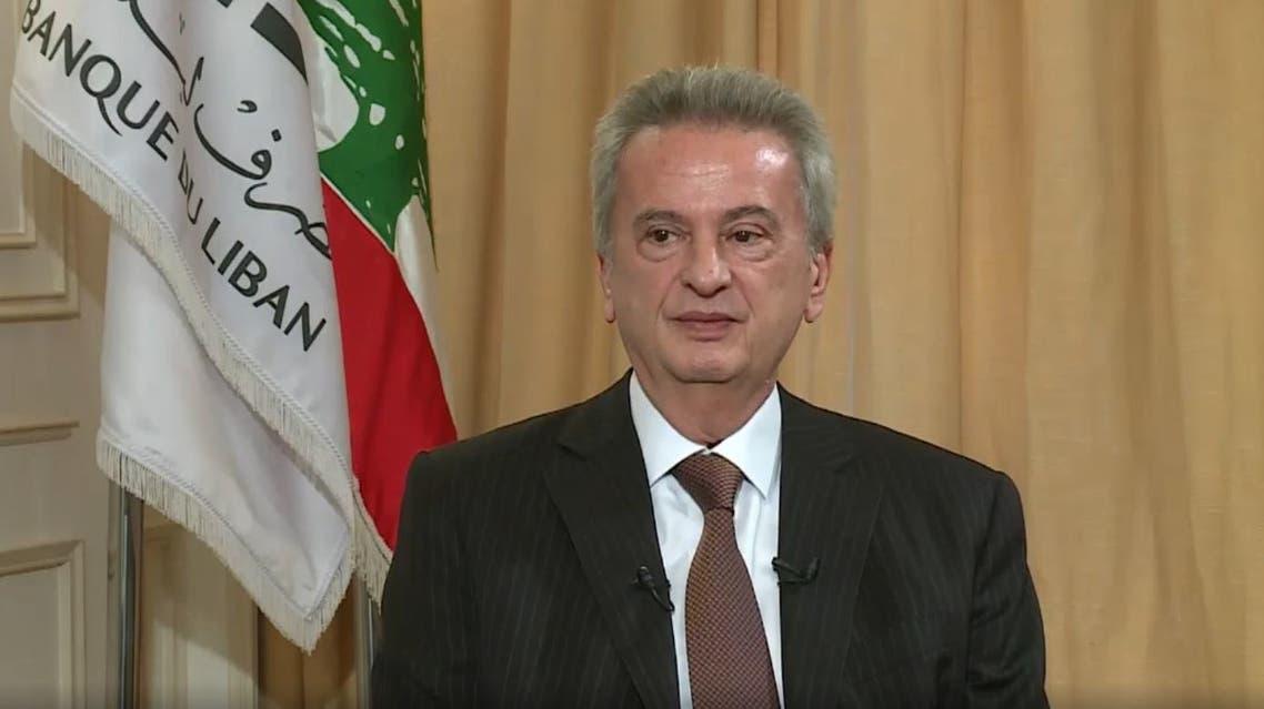 Lebanon's Central Bank Gov. Riad Salameh during an interview with Al Arabiya's sister channel, Al Hadath, May 24, 2021. (Screengrab)