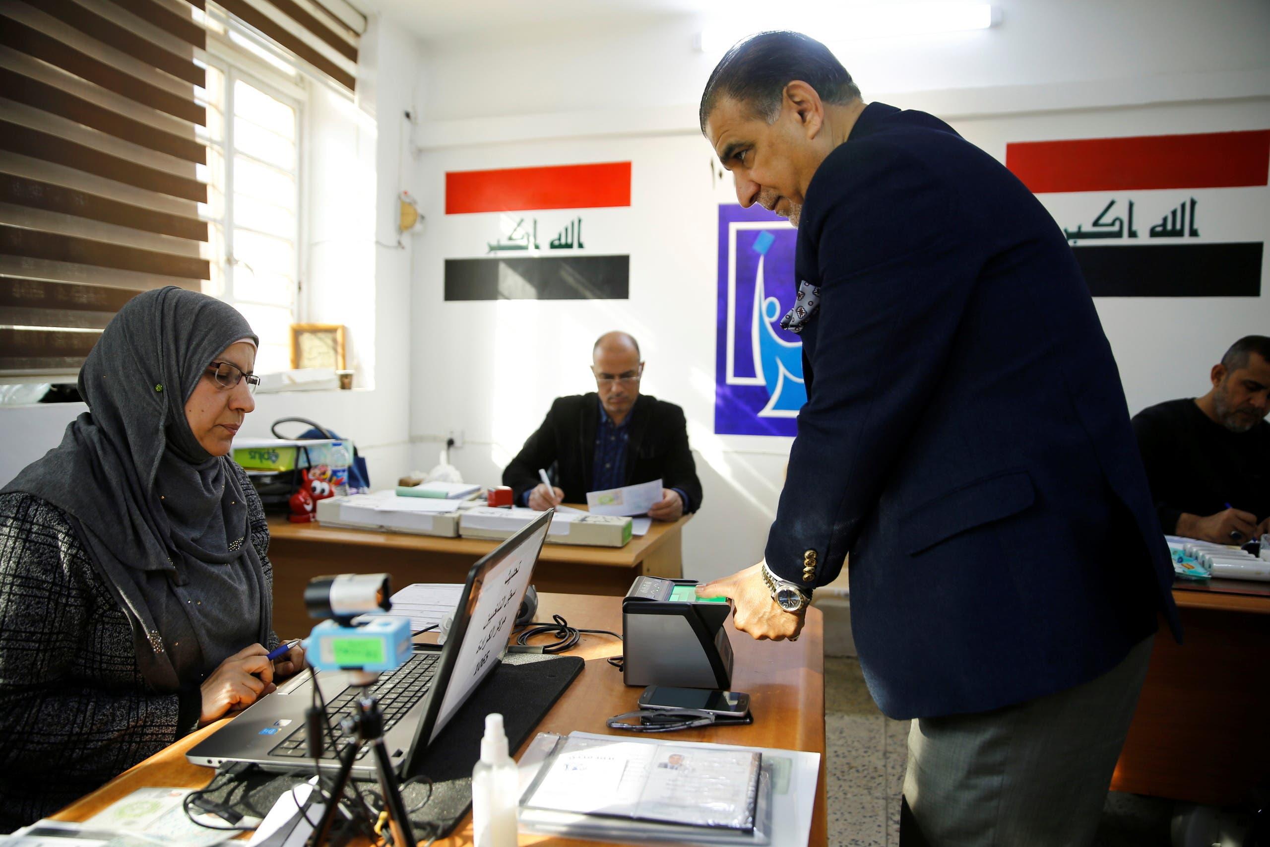 انتخابات العراق (أرشيفية - رويترز)